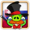 Angry Birds Slovakia Avatar 3