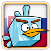 Angry Birds Slovakia Avatar 8