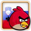 Angry Birds Slovenia Avatar 1