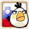 Angry Birds Slovenia Avatar 2