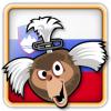 Angry Birds Slovenia Avatar 5