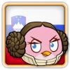 Angry Birds Slovenia Avatar 9