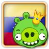 Angry Birds Venezuela Avatar 4