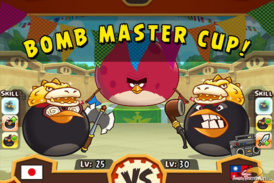 Bomb Master Cup!