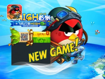 Angry Birds Sky or Ace Fighter Feature Image