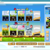 New AB Chrome Screen