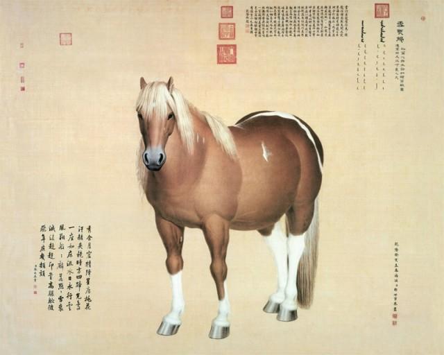 Horse.china.jpg