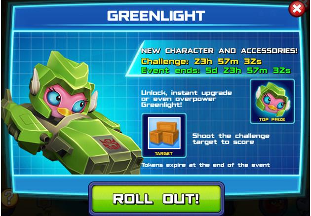 greenlight-event.jpg