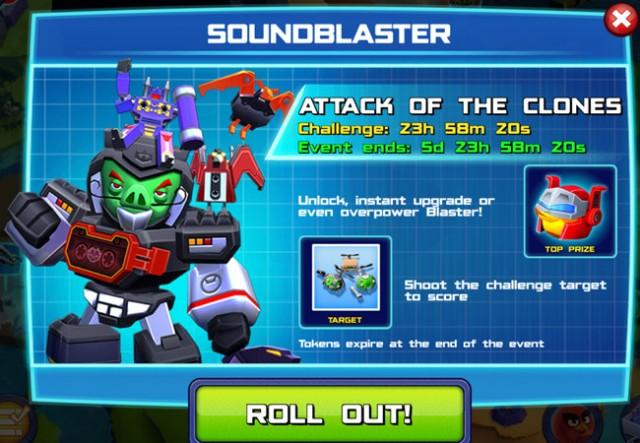 soundblaster-event.jpg