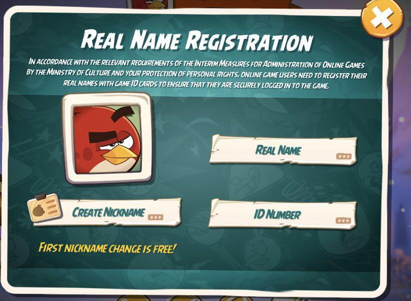 real name registration